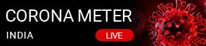 Corona Meter