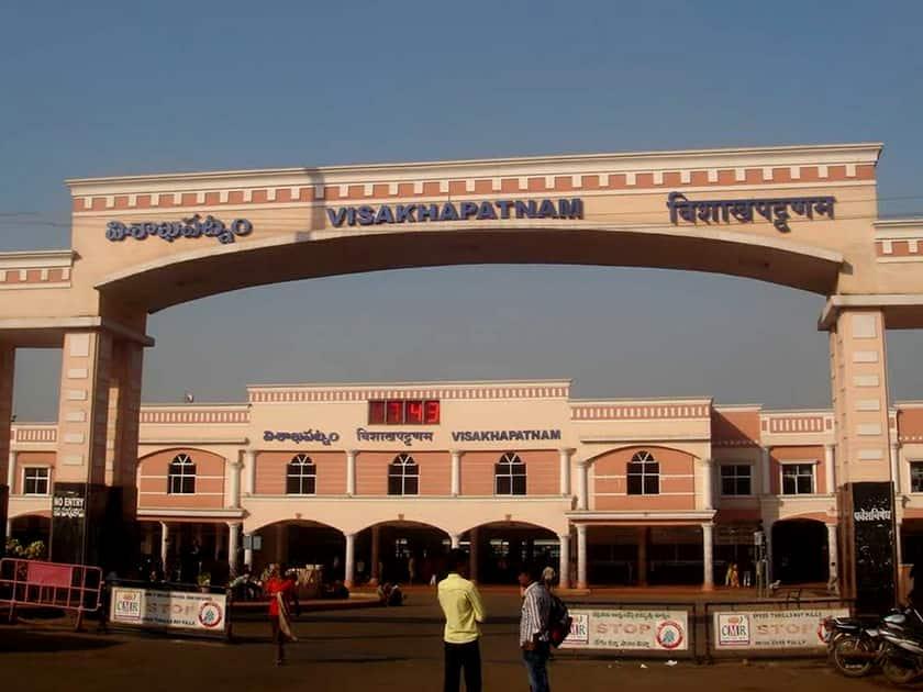 Visakhapatnam Railway Station, Andhra Pradesh