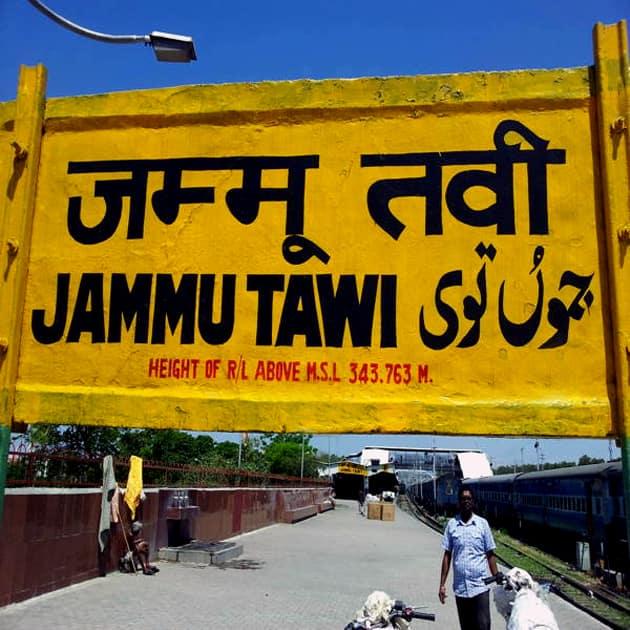 Jammu Tawi Railway Station, Jammu and Kashmir