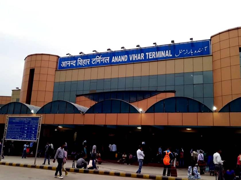 Anand Vihar Terminal Railway Station, Delhi