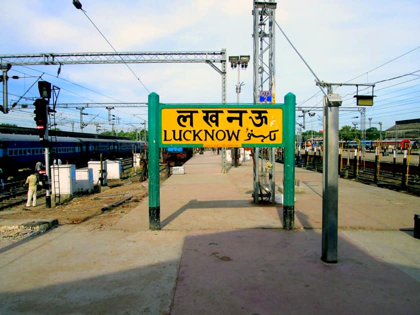 Lucknow Junction Railway Station, Uttar Pradesh