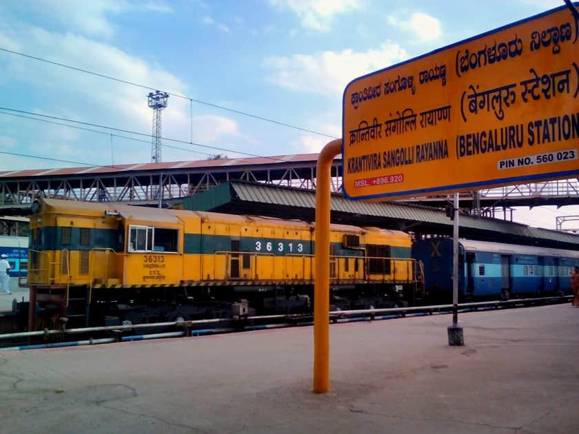 Bangalore City Railway Station, Karnataka