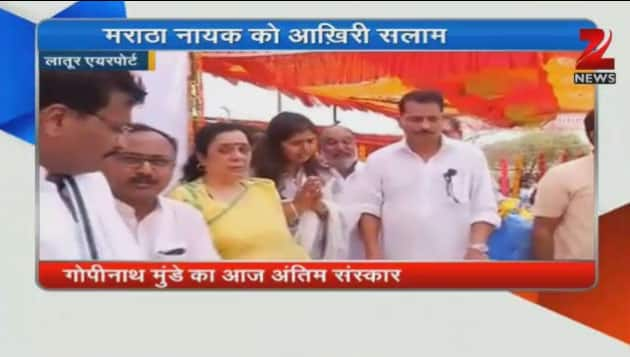 Gopinath Munde`s mortal remains brought to Latur, funeral at 2 pm.