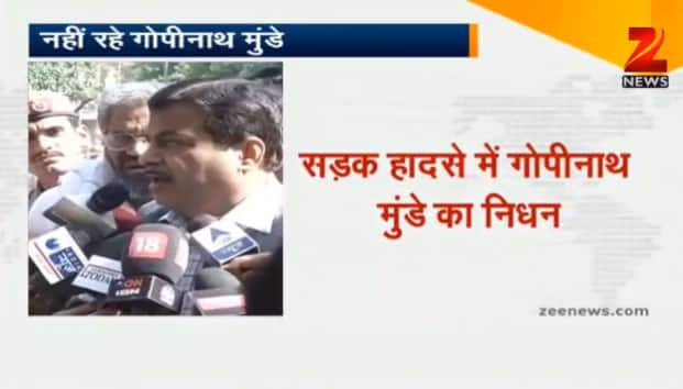 Union Minister Gopinath Munde  passes away.