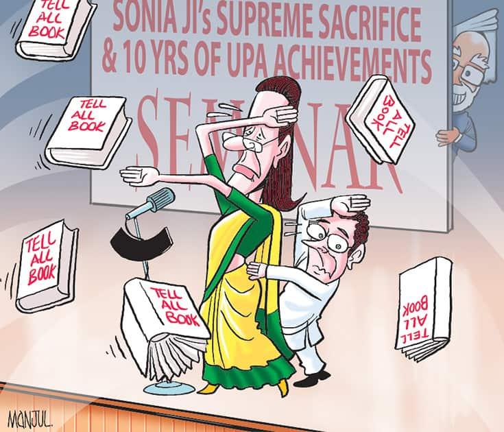 Seminar on Sonia Gandhi`s sacrifice and 10 years of UPA`s rule.