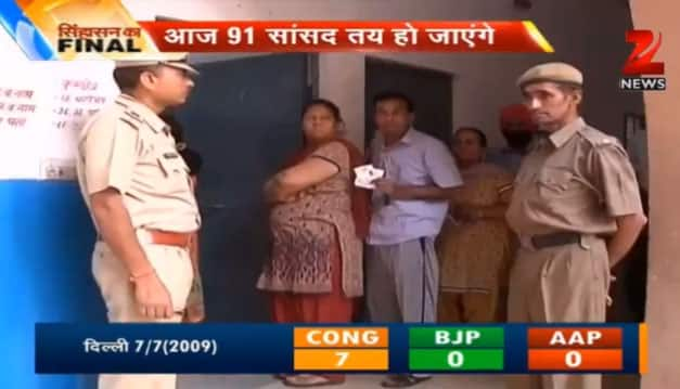 General Elections 2014: Third phase of voting - In pics