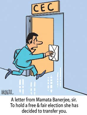 A letter from Mamata Banerjee