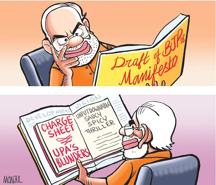 Draft of BJP`s manifesto