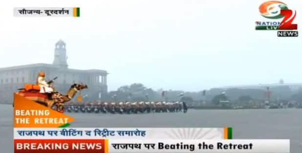Beating Retreat Ceremony At Rajpath.