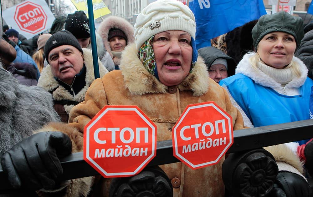 Supporters of President Viktor Yanukovych rally in central Kiev, Ukraine.