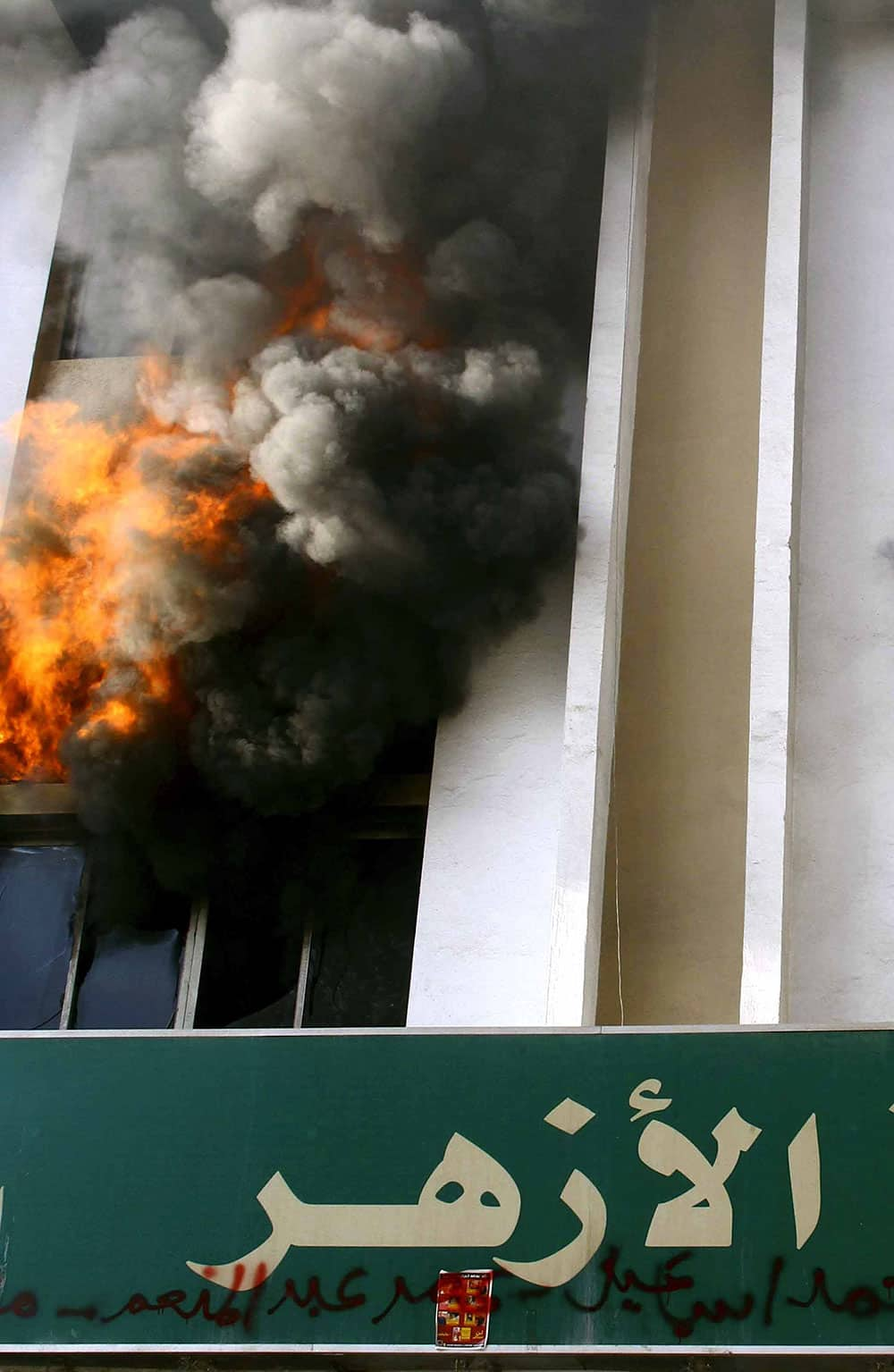 Flames and smoke billow from a fire, that started after a student was killed under disputed circumstances during clashes, at al-Azhar University, in the Nasr City suburb of Cairo, Egypt.
