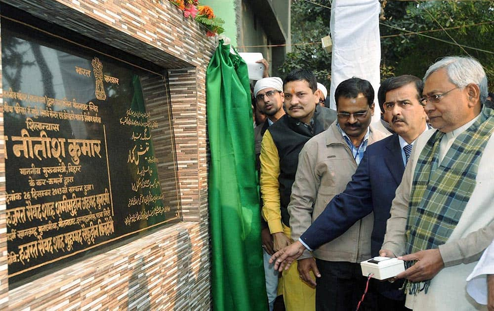 Bihar Chief Minister Nitish Kumar at the foundation stone laying ceremony for Sufi Research Centre in Patna.
