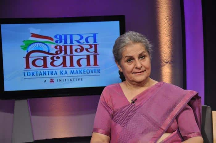 Dr Sayeda Hameed, Member of Planning Commission on the show Ek Nari Aisi Bhi.