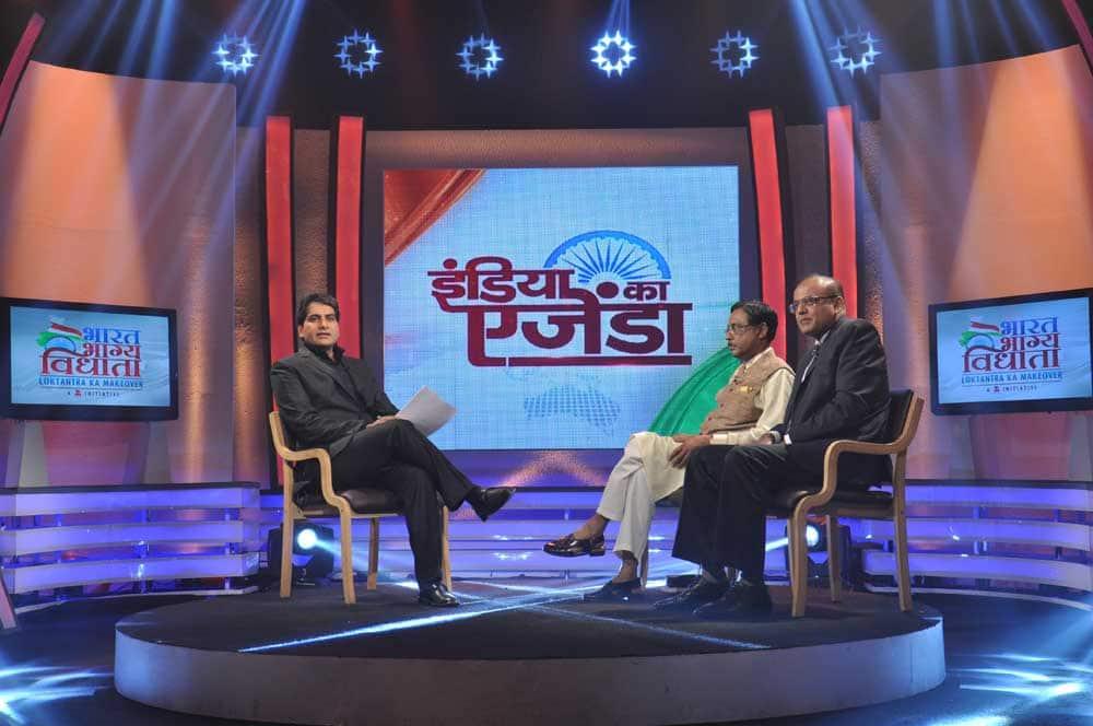 Anchor Sudhir Chaudhary, Pawan Varma and Rohit Bansal presenting their views on Inflation