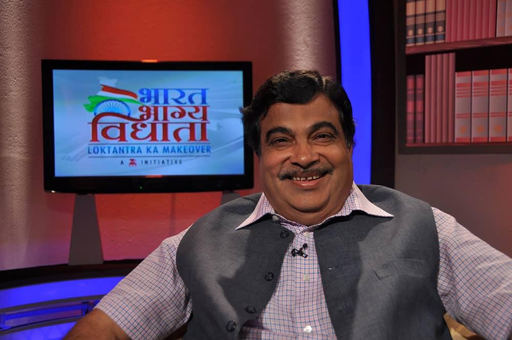 Nitin Gadkari, former president of BJP, on Bharat Bhagya Vidhata show - `Nishane Pe`.
