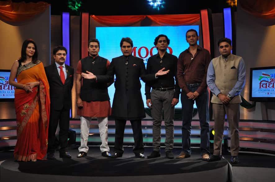 Mimansa Malik, Rohit Sardana, Ashutosh Rana, Sudhir Chaudhary, Saurabh, Anant and Amish Devgan