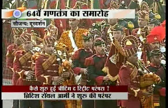 The Army band performing at Beating Retreat ceremony.