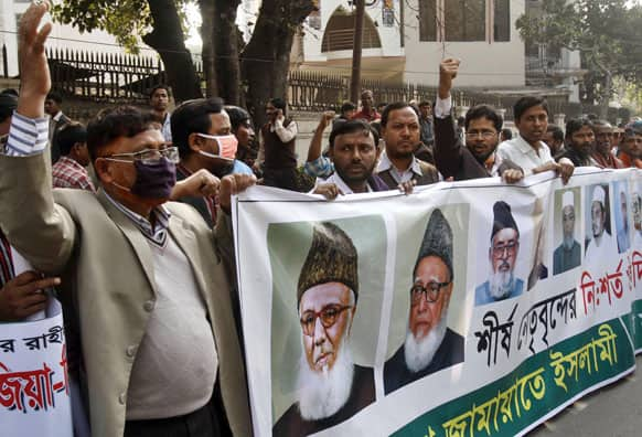 Bangladesh's largest Islamic party and the main opposition Jamaat-e-Islami shout slogans during a protest in Dhaka, Bangladesh.