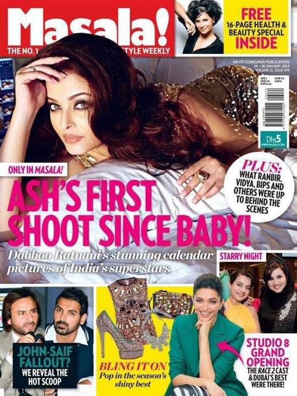 Aishwarya Rai on the cover of Masala! magazine, February 2013 issue. (Image courtesy: Pinkvilla)