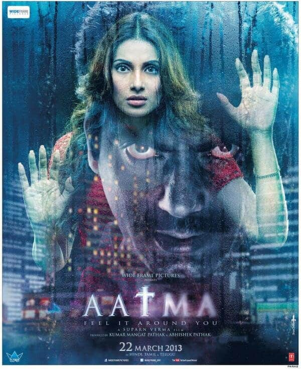 Brand new poster of Bipasha Basu and Nawazudding Siddiqui starrer 'Aatma'.