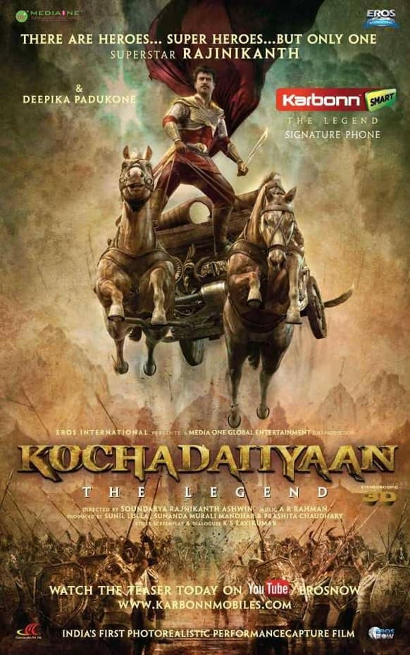 The first poster of Rajinikanth's most awaited film 'Kochadaiyaan'.