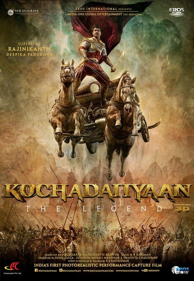 A brand new poster of Rajinikanth's 'Kochadaiiyaan'. Pic courtesy: Facebook