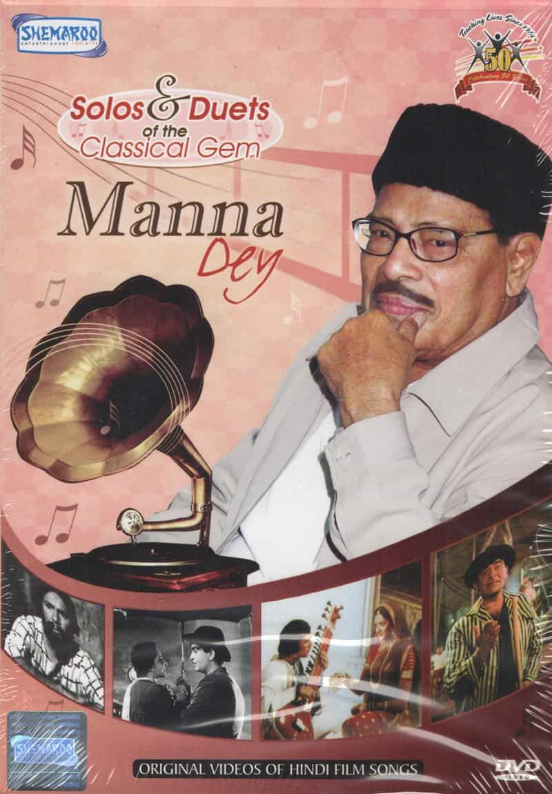 Manna Dey's real name was Prabodh Chandra Dey.