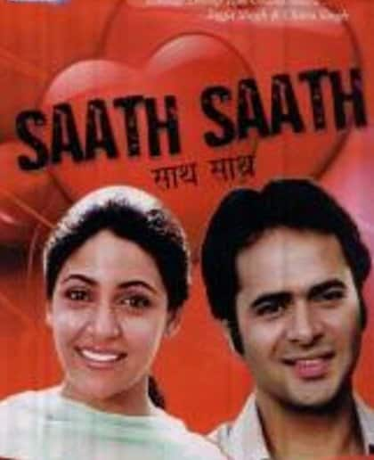 Farooq Sheikh seen here with Deepti Naval from the movie 'Saath Saath'.