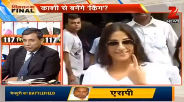 Vidya Balan exercises her fundamental right to vote as an Indian citizen.