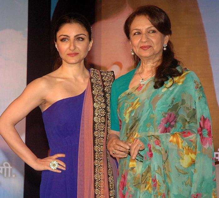 Bollywood actress Soha Ali Khan with mother Sharmila Tagore at a promotional.