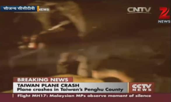 TransAsia Airways makes emergency landing in Taiwan, more than 50 feared dead.