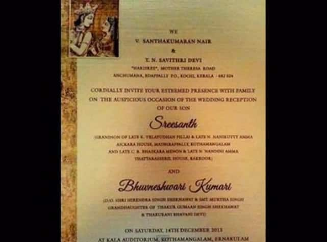 Wedding reception card of S Sreesanth.