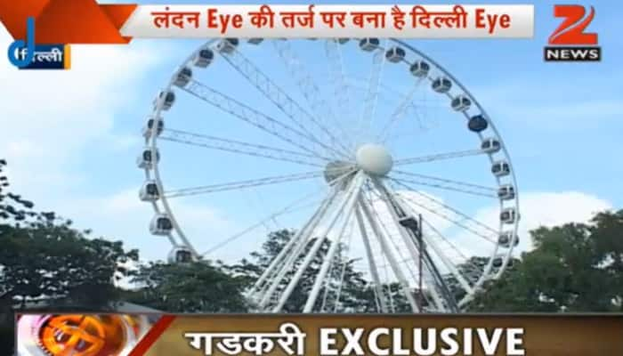 View from the sky: Delhi Eye reopens