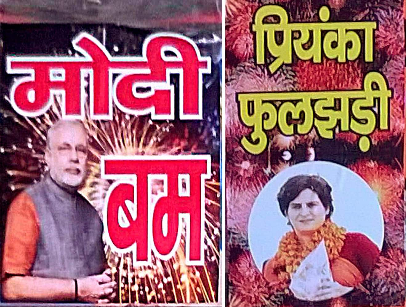 **COMBO** Modi bombs and Priyanka Sparklers (phuljhadi) on sale in Allahabad on Wednesday on the occasion of Diwali festival.