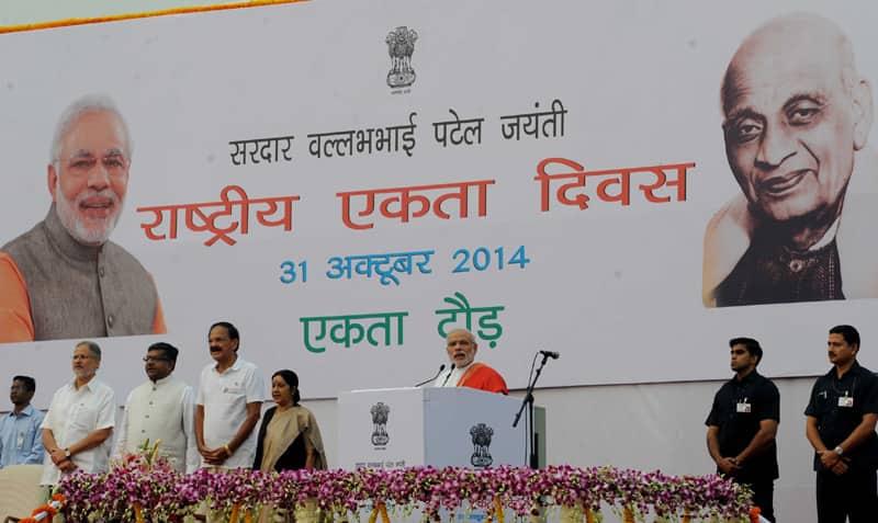 The Prime Minister, Shri Narendra Modi addressing at Run for Unity, at the Rajpath for Rashtriya Ekta Diwas Celebrations, in New Delhi. Pic Courtesy: http://pib.nic.in/