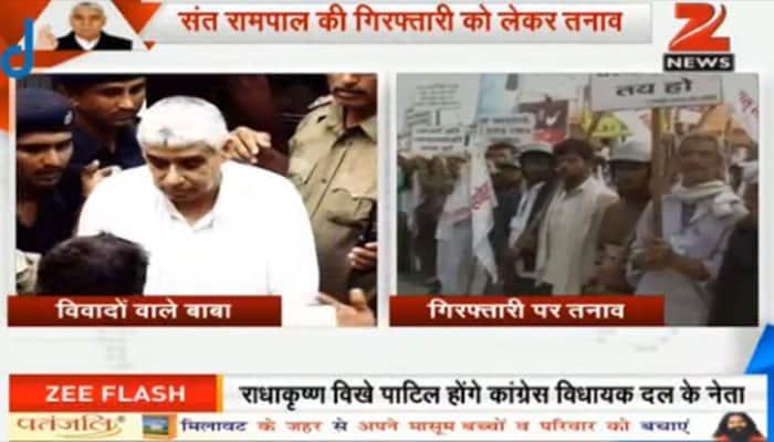 HC pulls up Haryana govt, issues fresh warrant against Sant Rampal
