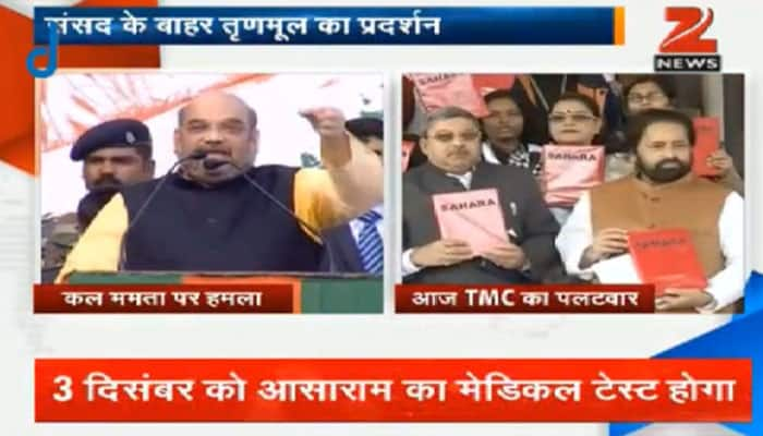 TMC targets Amit Shah, alleges he is named in Sahara diary