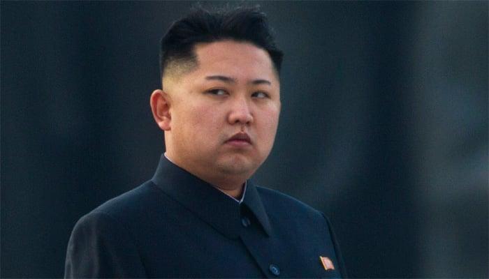North Korean leader bans name 'Kim Jong Un'