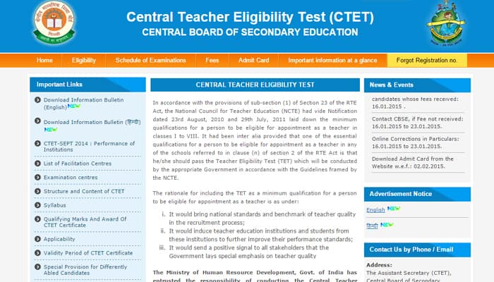 CBSE announces CTET Feb 2015 schedule; click here to apply