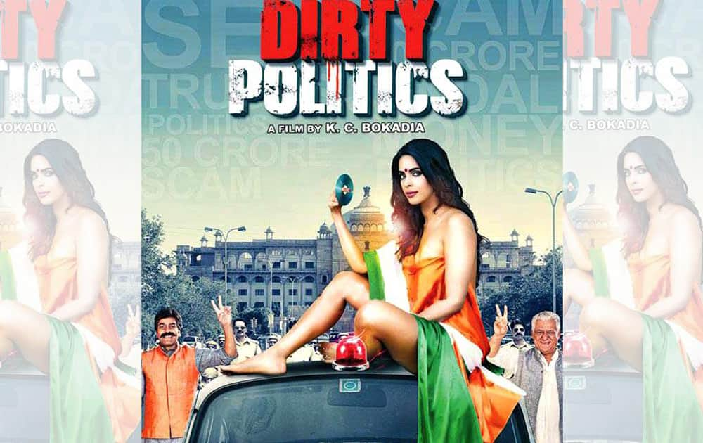 Mallika Sherawat :- First look launch of #DirtyPolitics at #BoraBora  #4pm @mallikasherawat @MallikaSerawat #OmPuri @AnupamPkher & others -twitter
