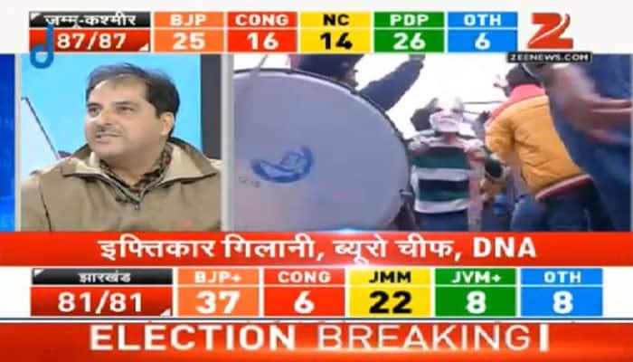 Jammu & Kashmir, Jharkhand assembly election results 2014