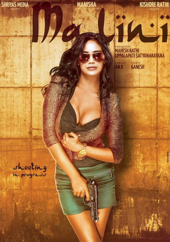 Poonam Pandey :- Another poster of MALINI & Co... - Twitter