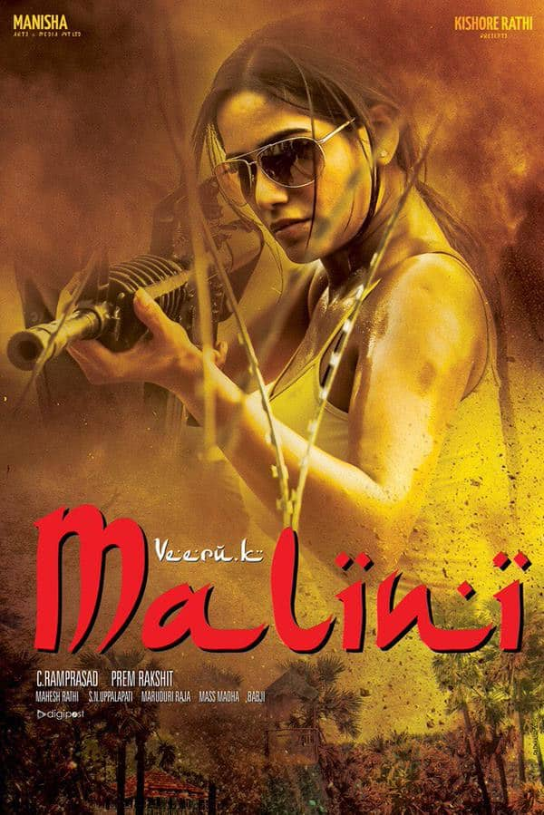 POONAM PANDEY :- TWEETHEARTS!! FIRST POSTER OF MALINI & CO.. ENJOY XOXO MUUUAAH!!- TWITTER
