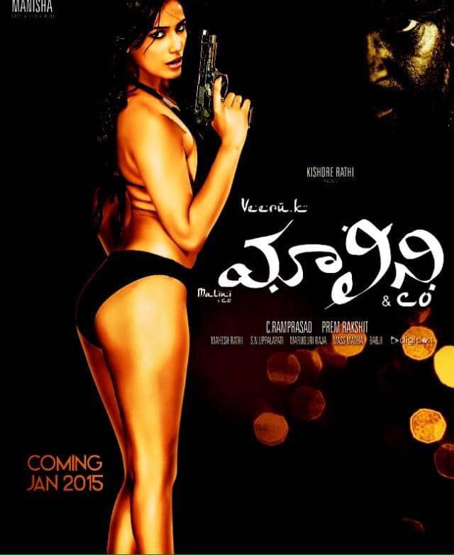 Poonam Pandey :- Telugu debut Malini & Co. What say Tweethearts???? -twitter