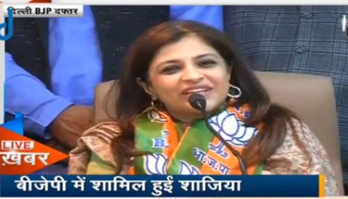 Former AAP member Shazia Ilmi joins BJP, but says won't contest Delhi polls