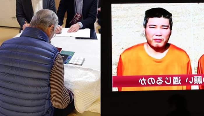My heart aches, hope it's not my son: Japanese hostage's father after seeing IS' video