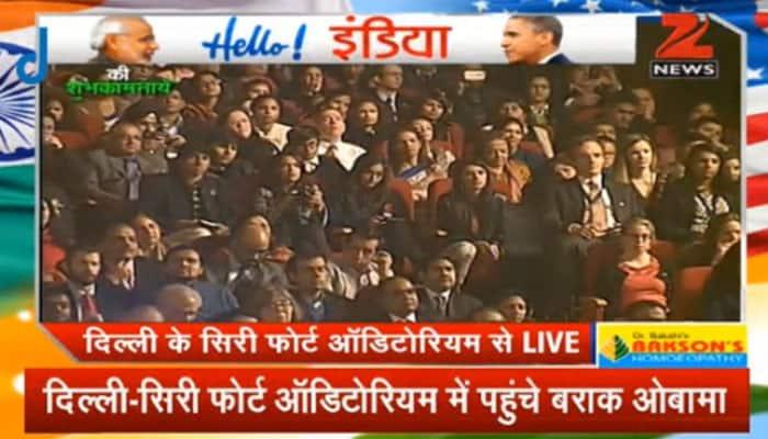 President Barack Obama's speech at Siri Fort auditorium