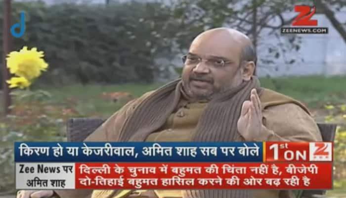 BJP will win two-thirds majority in Delhi polls: Amit Shah