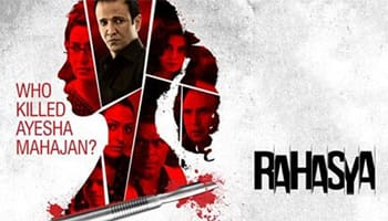 'Rahasya' review: Gripping, edge-of-the-seat whodunit