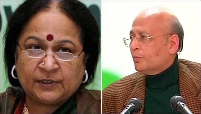 Jayanthi Natarajan quits Congress: As it happened